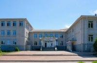 В селе Анновка Верхнеднепровского района реконструируют опорную школу