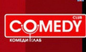 «Газпром» купил Comedy Club