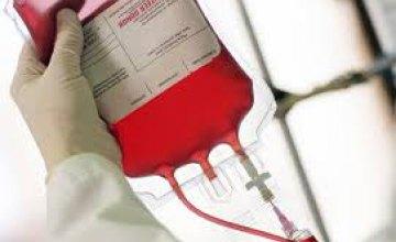 Завтра днепропетровские спасатели сдадут кровь для раненого коллеги и пострадавших в зоне АТО