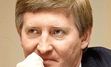 Холдинг Рината Ахметова купил земельный участок в центре Днепропетровска