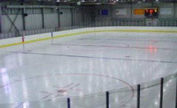 Минсемьи построит в Днепропетровске ледовый комплекс