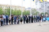 У Дніпрі вшанували пам'ять жертв депортації кримських татар
