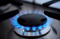У 2021 році «Дніпрогаз» встановив 2,2 тис індивідуальних лічильників газу