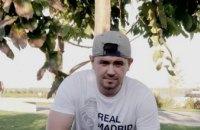 В Днепре на ж/м Приднепровск пропал мужчина: родные просят помочь с поисками (ФОТО)