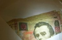 В Украине появятся 100-гривневые банкноты с улучшенной защитой