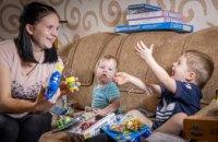 У 2021 році понад 170 дітей-сиріт із Дніпропетровщини отримають житло