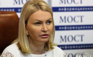 Переименование Днепропетровска – большая глупость как с идеологической, так и с экономической точек зрения, - Оппозиционный блок