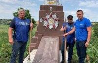 Активисты ОПЗЖ Днепропетровской области навели порядок возле памятников героям войны (ФОТО)