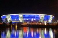 Украина примет Грецию на «Донбасс-Арене»