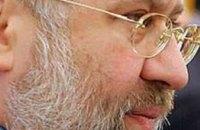 Коломойский подал в суд на ФГИ