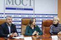 Где и как жители Днепропетровщины смогут отпраздновать Новый год (ФОТО)