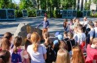 В этом году в проекте «Шляхами героїв» приняли участие уже более двух тысяч старшеклассников области