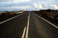 Запорожское шоссе в Днепропетровске отремонтируют за 30 млн грн