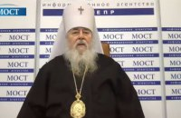 Митрополит Ириней поздравил жителей Днепропетровской области с Рождеством Христовым (ВИДЕО)