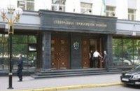 Генпрокуратура вручила Олегу Мартынову процессуальные документы почти через месяц после его задержания, - адвокат