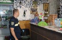 Муніципальна варта Дніпра вилучила алкоголь та тютюнові вироби, що продавалися без ліцензії