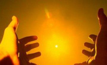 С 16 по 18 ноября Днепропетровск останется без света