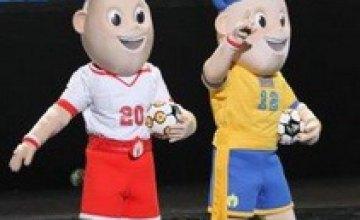Сегодня презентовали талисманы Евро-2012 – «близнецов» украинца и поляка