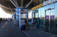 В Украине изменились правила перевозок пассажиров и багажа воздушным транспортом