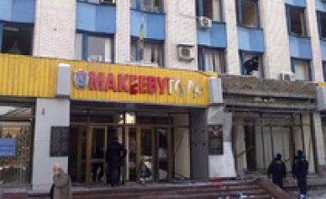 Милиция составила фотороботы террористов из Макеевки