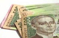 Днепропетровцы за 2015 год задекларировали доход более 1,3 млн грн