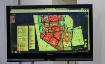 На Днепропетровщине появился сайт о развитии градостроительства
