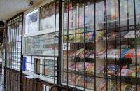 В Днепре демонтировали первый в новом году киоск, где незаконно продавали спиртное