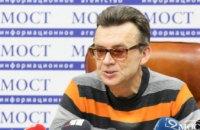 Когда придет весна в Днепропетровскую область и наступит потепление (ФОТО)