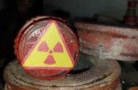 Що розкидали, те й збиратимемо: в Дніпропетровській області стартує програма зі збору радіоактивних предметів