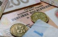 В ближайшее время планируется выплата финансовой помощи пенсионерам Днепропетровщины в размере 1 тыс. грн, - Валентина Багуж