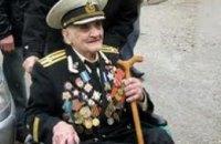 Ветераны Днепропетровщины, участвовавшие в Форсировании Днепра, получат по 4 тыс. грн материальной помощи