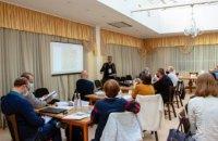 В Днепре состоялась научно-практическая конференция «Александр Поль в истории и городской памяти Днепра»