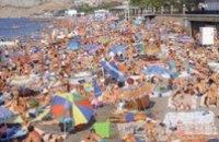 В Приднепровске откроют официальный пляж