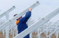 В Широковском районе строят мощную солнечную электростанцию, – Валентин Резниченко