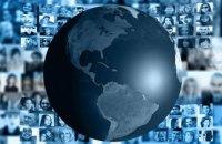Население Земли за год увеличилось на 83 миллиона