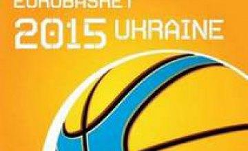 Евробаскет-2015 в Украине состоится, - Дмитрий Булатов