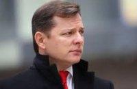 Лидер Радикальной партии Олег Ляшко раскрыл аферу с 4G на 15 млрд грн (ВИДЕО)