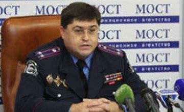 С начала года сотрудники ГАИ Днепропетровска провели 99 задержаний
