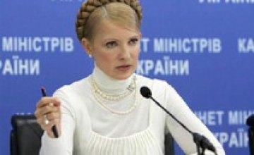 Тимошенко повторно пригласила на заседание Кабмина губернаторов 5 областей