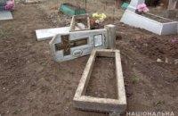 В Запорожье двое неизвестных надругались над могилами (ФОТО)