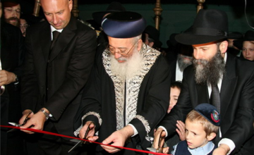 Хор Турецкого открыл типичную синагогу
