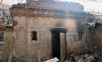 У жителей дома по ул. Дзержинского, 24, пытаются насильно отнять землю методом поджога