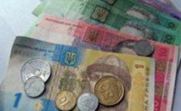 Днепропетровские власти выплатили чернобыльцам по 200 грн.