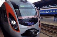 УЗ запустила второй поезд Киев - Перемышль