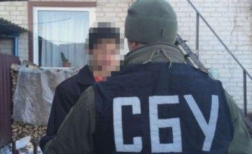 СБУ на Днепропетровщине разоблачила канал поставок оружия из зоны АТО