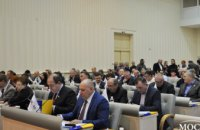 Депутаты фракции Радикальной партии в Днепропетровском облсовете приняли активное участие в работе сессии (ФОТО)