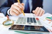 Налогоплательщикам об актуальном в налоговом законодательстве