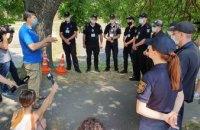 На Днепропетровщине участковых офицеров обучают минной безопасности