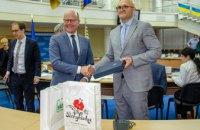 Дніпропетровщина розвиватиме наукову та економічну співпрацю з Німеччиною