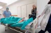 В Днепре врачи борются за жизнь 4 людей с осложнениями после наркоза (ПОДРОБНОСТИ)